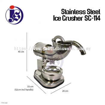 STAINLESS STEEL ICE CRUSHER SC-114