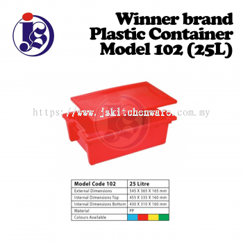 Winner Plastic Container Model 102 (25L)