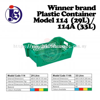 Winner Plastic Container Model 114 / 114A
