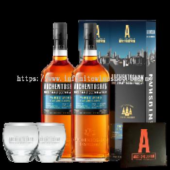 Auchentoshan Three Wood Single Malt Scotch Whisky Double Set