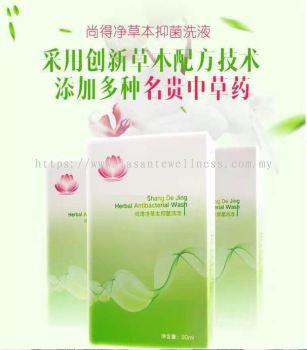 Shang De Jing Herbal Antibacterial Wash �еþ��ݱ��־�ϴҺ