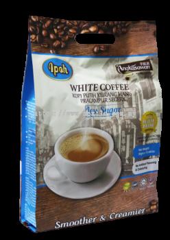 ANGKASAWAN WHITE COFFEE- LESS SUGAR