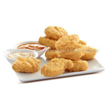 Chicken Nugget (10PCS) - Sample