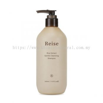 Rice Extract Gentle Cleansing Shampoo