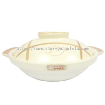 7'' White Clay Pot