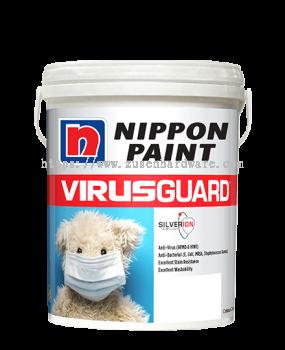 VirusGuard