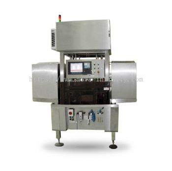 Inspection Machine (For Industry Use��