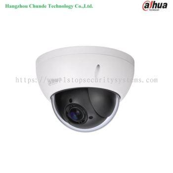 DH-SD22204I-GC 2MP 4x PTZ HDCVI Camera