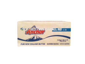Anchor Salted Parchment Butter