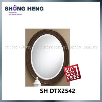 WOODEN OVAL FRAMED MIRROR-DTX2542
