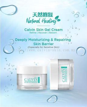Gel Cream (50g)