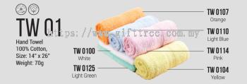 Cotton Hand Towel - TW 01