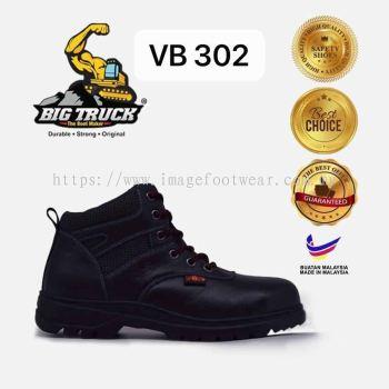BIG TRUCK High Cut Lace up Ladies Safety Shoes VB-302 -BLACK Colour Colour
