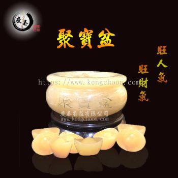 黄玉聚宝盆QH048