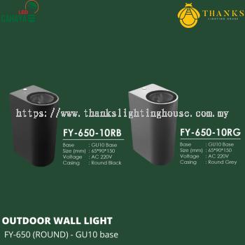 FY-650 Round GU10 Outdoor Wall Light