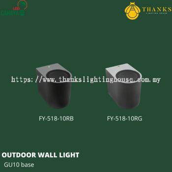 FY-518 Round GU10 Outdoor Wall Light