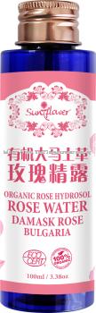 Organic Rose Hydrosol Rose Water