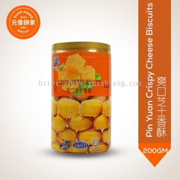 Pin Yuan Crispy Cheese Biscuits