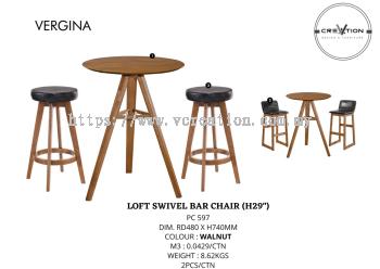 """Loft Swivel Bar Chair (H29"""")"""