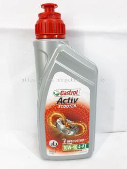 CASTROL ACTIV SCOOTER 10W40 4T 0.8L