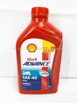SHELL ADVANCE AX3 SAE40 4T 1L