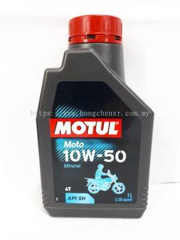 MOTUL 4T 10W50-MINERAL 1L