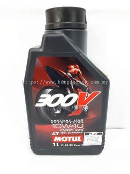 MOTUL 4T 300V 10W40 FULLY SYNTHETIC-1L