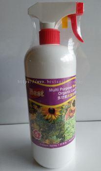 Wood Vinegar Organic Liquid Foliar 5 ���ľ��Һ�л�Ҷ���  (1 Liter)