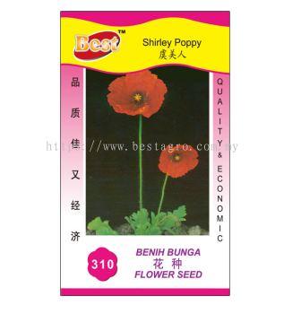 310 ���� Shirley Poppy ������