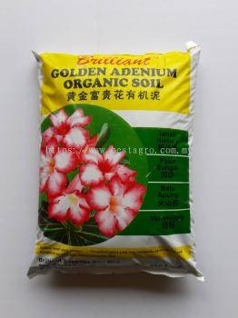 Golden Adenium Organic Soil �ƽ��л��� (10 Liter)