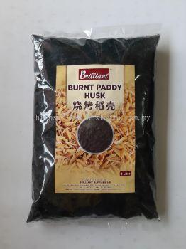 Burnt Paddy Husk  �տ�����  (3 Liter)