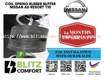 nissan ad resort Y10 coil spring rubber buffer