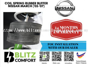 nissan march 2002-2007 coil spring rubber buffer