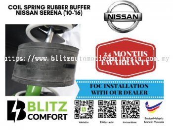 nissan serena 2010-2016 coil spring rubber buffer