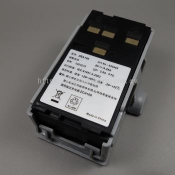 Geomax ZBA-100 Battery for ZTS602