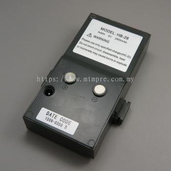 South HB-28 Battery