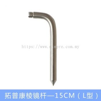 "L Type 5/8"" Thread 15cm Prism Pole"