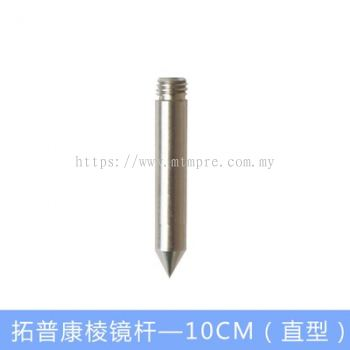 "5/8"" Thread 10cm Prism Pole"