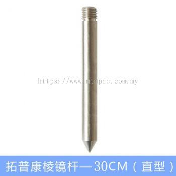 "5/8"" Thread 30cm Prism Pole"