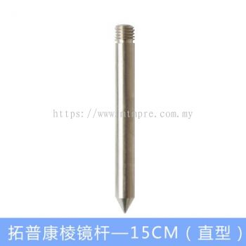 "5/8"" Thread 15cm Prism Pole"