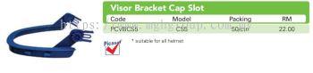 CS5 Visor Bracket Cap Slot