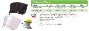 FC48 Spherical Visor