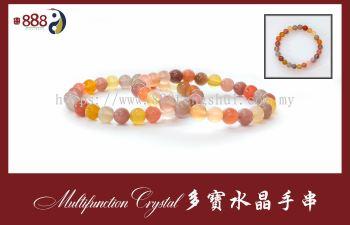 Multifunction Crystal Bracelet 8mm