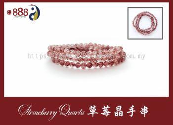 草莓晶3圈5mm手串