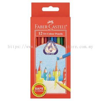FABER CASTELL PENCIL COLOURS