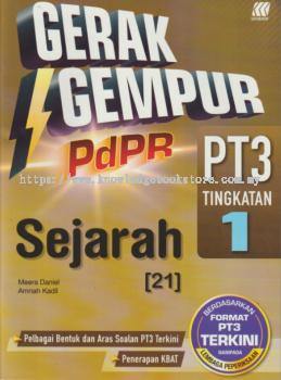 GERAK GEMPUR PDPR PT3 SEJARAH TINGKATAN 1