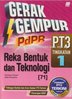 GERAK GEMPUR PDPR PT3 REKA BENTUK TEKNOLOGI TINGKATAN 1