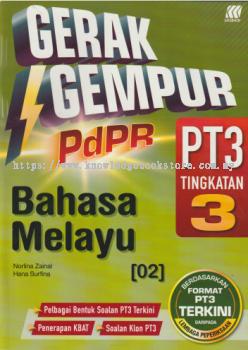 GERAK GEMPUR PDPR PT3 BAHASA MELAYU TINGKATAN 3