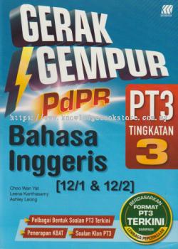 GERAK GEMPUR PDPR PT3 BAHASA INGGERIS TINGKATAN 3