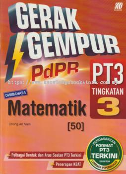 GERAK GEMPUR PDPR PT3 MATEMATIK TINGKATAN 3